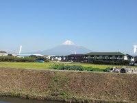 Fujisann